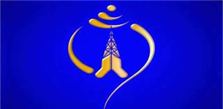 नेपाल टेलिकमले इन्टरनेटको शुल्क घटायो