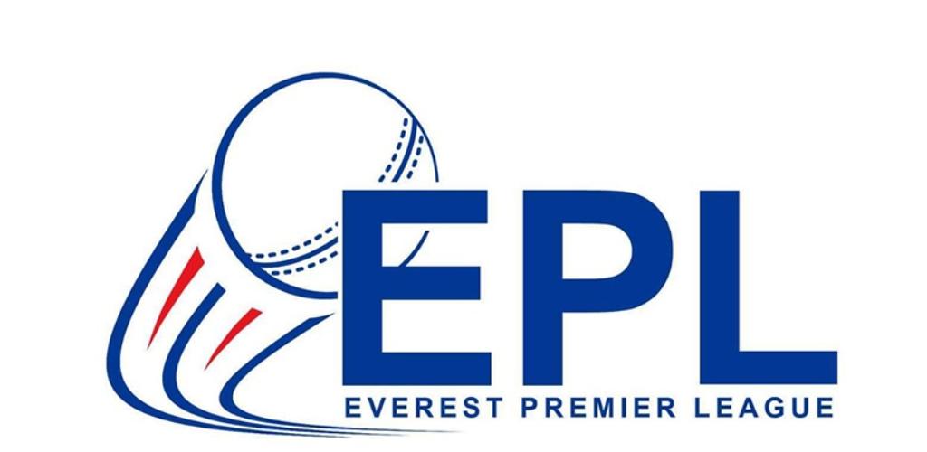 ईपीएल क्रिकेट स्थगित