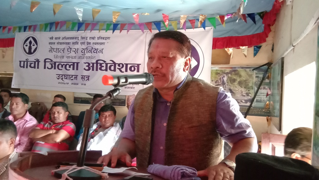 नेपाली जनता माथी बाम सरकारले दमन गरेको कांग्रेस नेता सिंहको आरोप ?