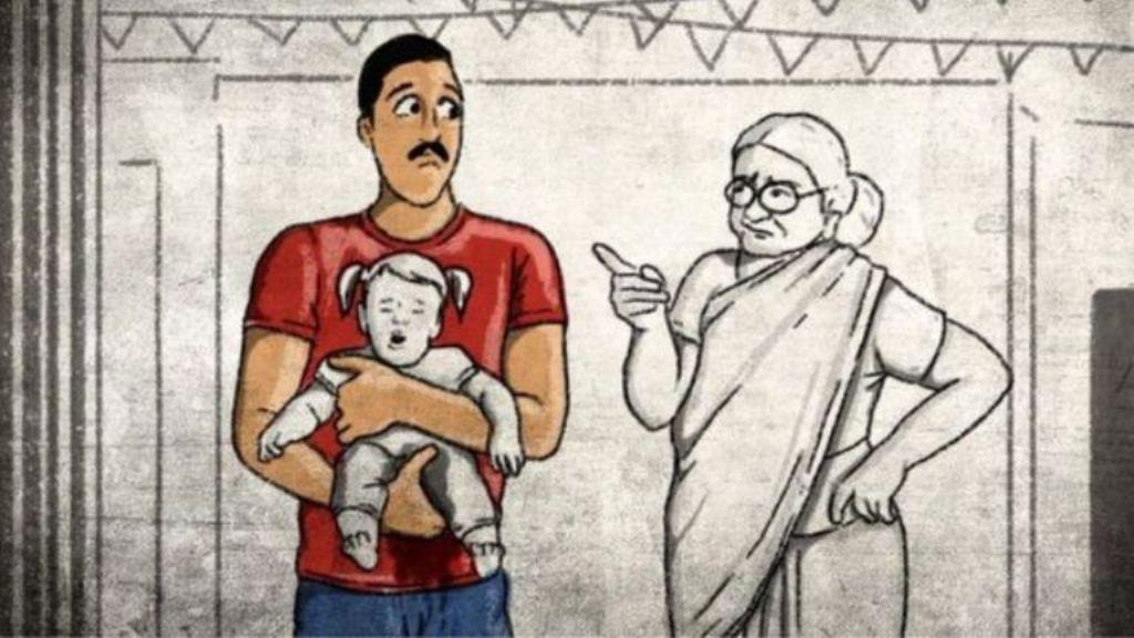 सहरका एक 'पुरुष गृहिणी' को कथा