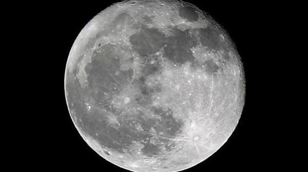 चन्द्रमामा दाग जस्तो देखिने खास के हो ?