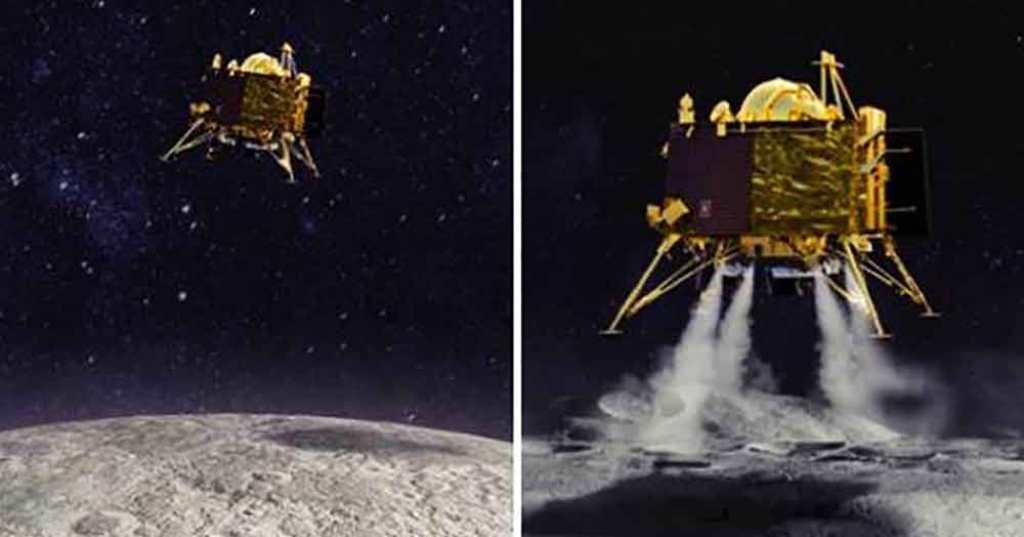 भारतको चन्द्रयान-२ चन्द्रमाको सतहनजिकै पुगेर सम्पर्कविहीन