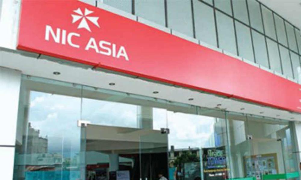 एनआइसी एशिया बैंकको लापरबाहीलेभेरीका बालबालिकाको पोषण भत्ता गुम्यो